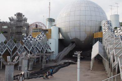 湘南台文化センター